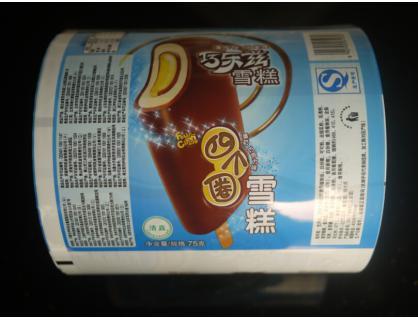 Ice Cream Packaging Bag 1