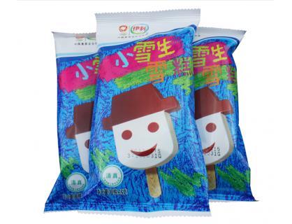 Popsicles Packaging Bag