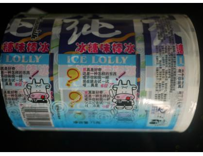 Ice Lolly Packaging Roll